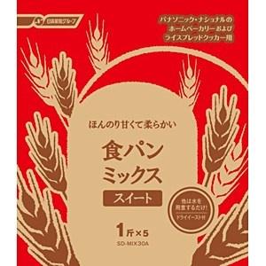 食パンミックス スイート (1斤分×5) SD-MIX30A