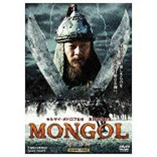 モンゴル 【DVD】