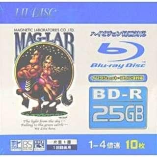 HDBDR1304X10PS 録画用BD-R HIDISC [10枚 /25GB /インクジェットプリンター対応]