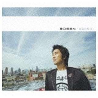 DEEN/永遠の明日 初回限定盤 【CD】