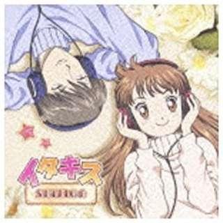 高梨康治/TVアニメーション『イタズラなKISS』オリジナル・サウンドトラック&MORE イタキスSTATION 【CD】
