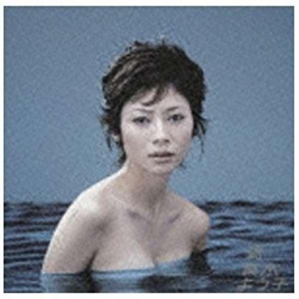 週刊真木よう子 DVD-BOX 初回限定生産 【DVD】