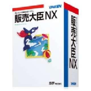 〔Win版〕 販売大臣NX Super スタンドアロン