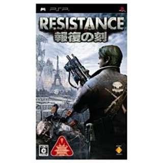 RESISTANCE~報復の刻(とき)~【PSPゲームソフト】