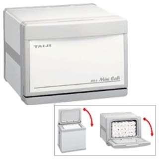 電気タオル蒸し器 「ミニキャビ」 HC-6-W ホワイト/グレー