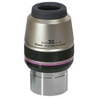 50.8mm径接眼レンズ(アイピース)NLVW30mm[生産完了品 在庫限り]