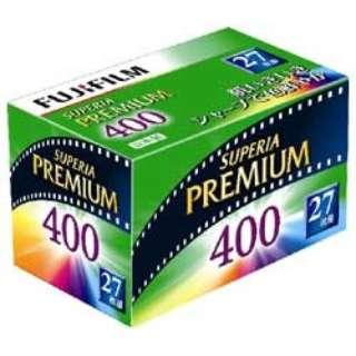 PREMIUM 400 27枚撮り