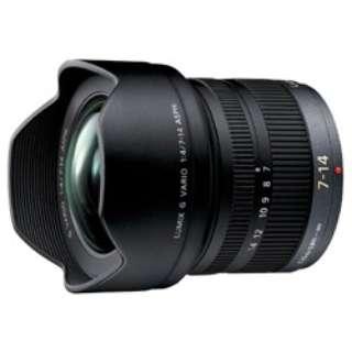 カメラレンズ LUMIX G VARIO 7-14mm/F4.0 ASPH. LUMIX(ルミックス) ブラック H-F007014 [マイクロフォーサーズ /ズームレンズ]