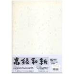 越前和紙 大雅紙 白 A4 大入りタイプ(50枚) ME-001A4E