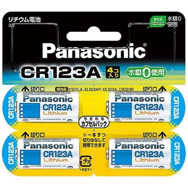CR-123AW/4P カメラ用電池 円筒形リチウム電池 [4本 /リチウム]