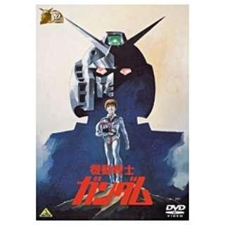 ガンダム30thアニバーサリーコレクション 機動戦士ガンダムI 期間限定生産 【DVD】