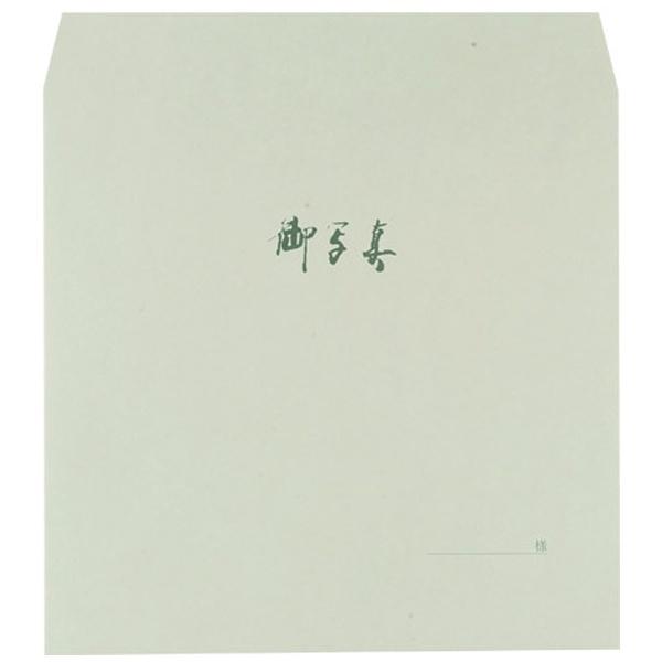 ハクバ HAKUBA スクウェア台紙袋 6切 50枚入り MCS-NFSQ6