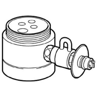 CB-SL6 分岐水栓 [食器洗い乾燥機用]