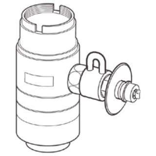 CB-SEC6 分岐水栓 [食器洗い乾燥機用]