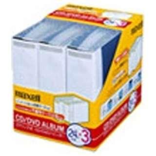 DVD/CD用 バインダー[2穴]収納ケース付 24枚収納×3 ブラック BND-24BK.3BOX
