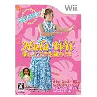 Hula Wii 楽しくフラを踊ろう!!【Wii】