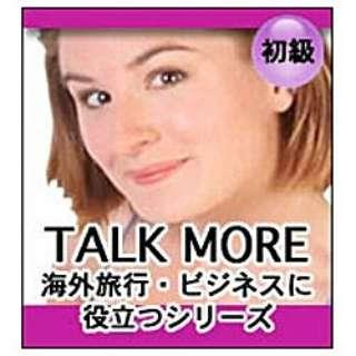 """""""海外旅行・ビジネスに役立つシリーズ"""" Talk More ペルシア語"""