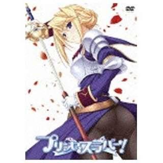 プリンセスラバー!vol.2 コレクターズエディション【DVD】