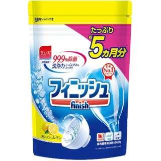 フィニッシュパワー&ピュア パウダー フレッシュレモン つめかえ 660g〔食器洗い機用洗剤〕