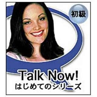 〔Win・Mac版〕 Talk Now! はじめてのカナダ英語