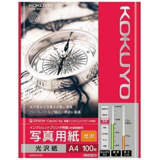 インクジェットプリンタ用 写真用紙 光沢紙 (A4サイズ・100枚) KJ-G14A4-100