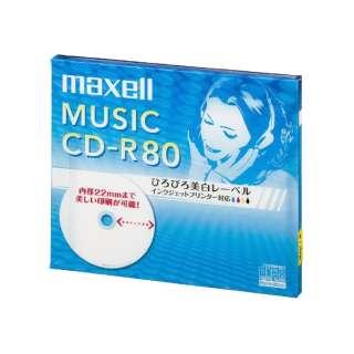 CDRA80WP.1J 音楽用CD-R ホワイト [1枚 /インクジェットプリンター対応]