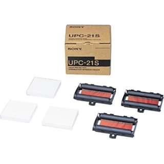 UP-20シリーズ用カラープリントパック (Sサイズ) UPC-21S