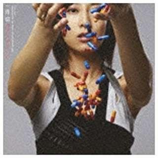 一青窈/ユア メディスン~私があなたの薬になってあげる  初回限定盤 【CD】