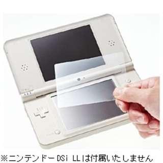 ニンテンドーDSi LL用液晶保護フィルム【DSi LL】