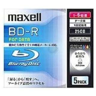 BR25PWPC.5S データ用BD-R ホワイト [5枚 /25GB /インクジェットプリンター対応]