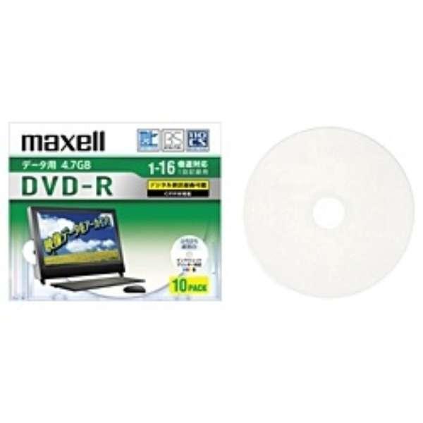 DRD47WPD.10S データ用DVD-R ひろびろ美白レーベルディスク ホワイト [10枚 /4.7GB /インクジェットプリンター対応]
