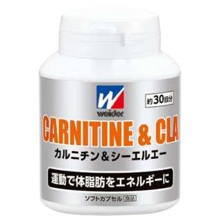 カルニチン&CLA【120粒】