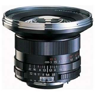 カメラレンズ T*3.5/18mm Distagon(ディスタゴン) ブラック [キヤノンEF /単焦点レンズ]