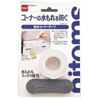 防水コーナーテープ M510