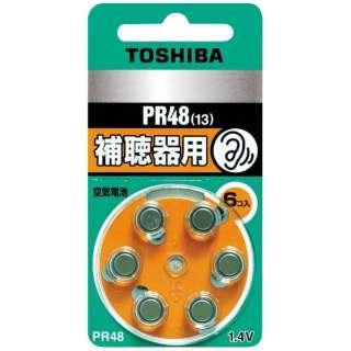 PR48V 6P 補聴器用電池 空気電池 [6本 /PR48(13)]