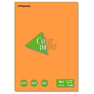 カラーペーパー 厚口 オレンジ (A4サイズ・100枚) ナ-3318