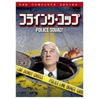 フライング・コップ 【DVD】