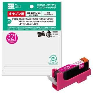 ECI-C321M 互換プリンターインク マゼンタ