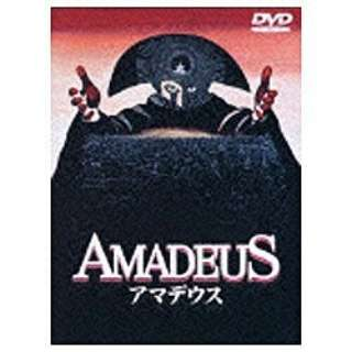 アマデウス 【DVD】
