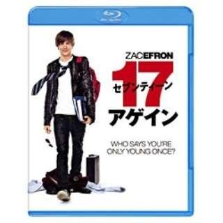 セブンティーン・アゲイン 【Blu-rayDisc】