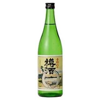 吉野杉の樽酒 720ml【日本酒・清酒】