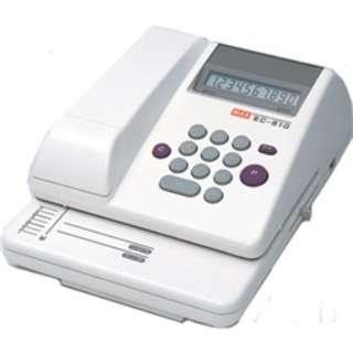 電子式チェックライター EC-510