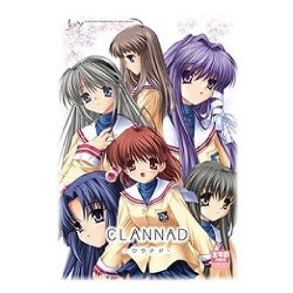 〔Win版〕 CLANNAD メモリアルエディション 全年齢対象版