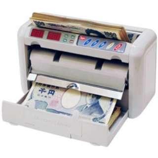 コンパクト紙幣計数機 ESK-150