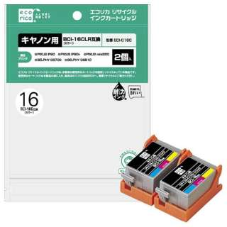 ECI-C16C 互換プリンターインク エコリカ カラー