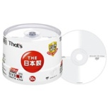 DR-47WTY50BNT データ用DVD-R That's(ザッツ) [50枚 /4.7GB /インクジェットプリンター対応]