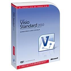 Visio Standard 2010 アカデミック版