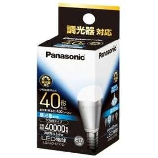 LDA6D-E17/D LED電球 小形電球形 ホワイト [E17 /昼光色 /1個 /40W相当 /一般電球形 /下方向タイプ]