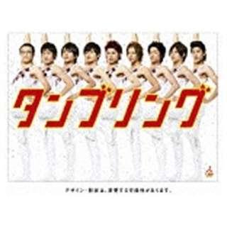 タンブリング ~初回2時間スペシャル・エディション~ 【DVD】