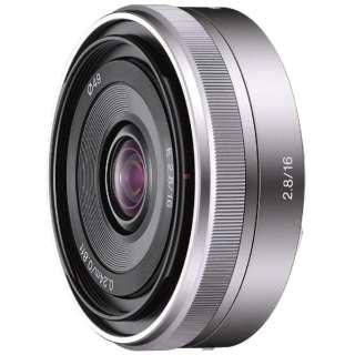 カメラレンズ E 16mm F2.8 APS-C用 シルバー SEL16F28 [ソニーE /単焦点レンズ]